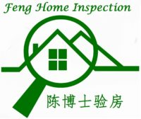 Feng Home Inspection